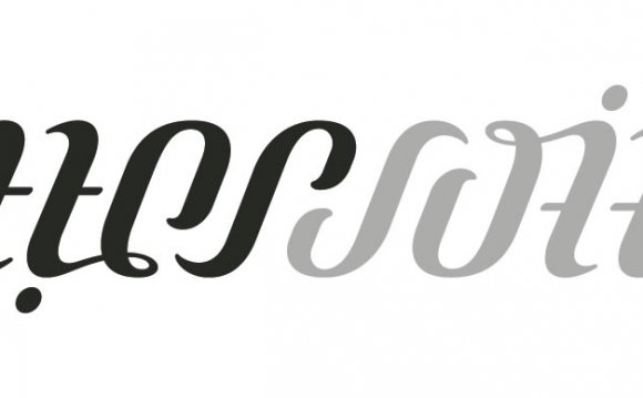 Bittersuite Ambigram by